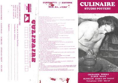 brochure-front1